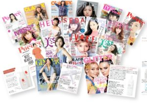 The White雑誌